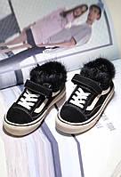 Кеды детские черные утепленные с мехом норки