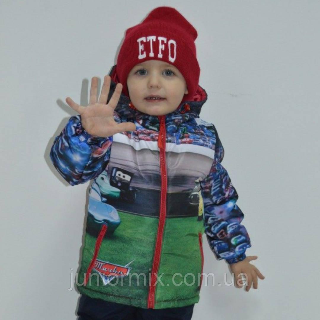 Детские демисезонные куртки для мальчиков оптом