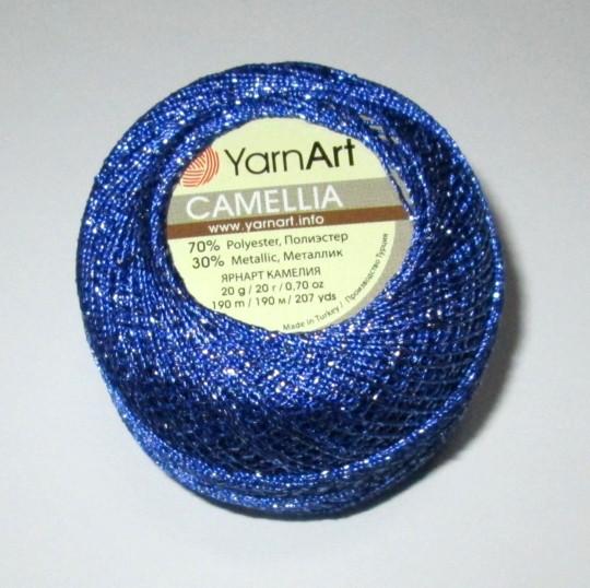 Нитки Камелия, синий металлик