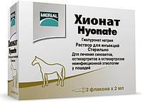 Меріал Хіонат Merial Hyonate хондропротектор для коней 2 дози