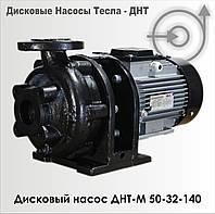 Дисковый насос ДНТ-М 50-32-140 Т2 для неочищенного масла с крупными включениями.