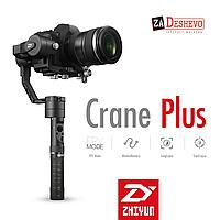 Электронный стедикам Zhiyun Crane PLUS для камер до 2.5 кг