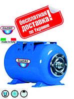 Гидроаккумулятор Zilmet ULTRA-PRO 24-гор.