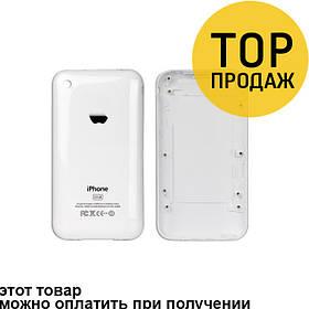 Задняя панель корпуса для мобильного телефона Apple iPhone 3G, белая, 8 Gb, ORIG