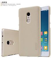 Жесткий бампер Nillkin Frosted Shield для Xiaomi Redmi Note 4 MTK, Note 4 Pro, Note 4X Pro (4/64G). Золото.