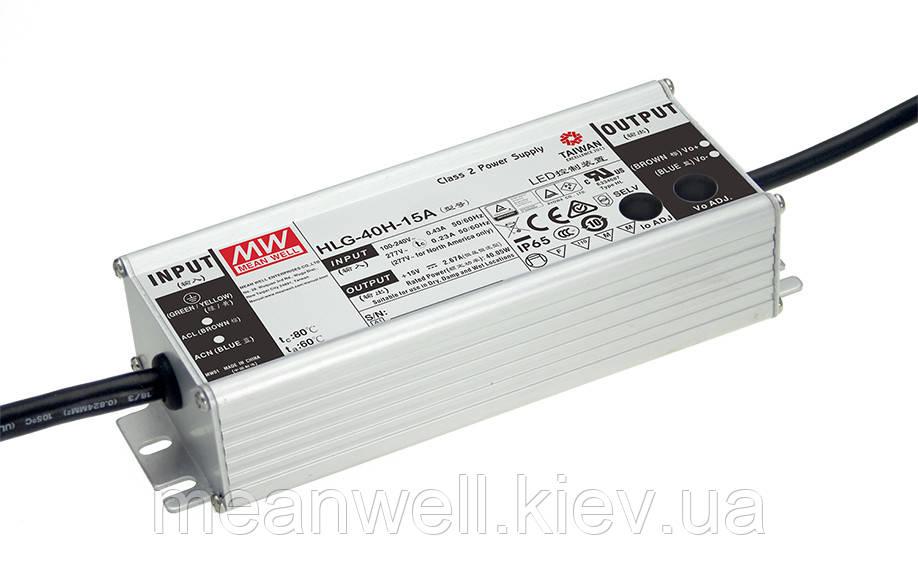 HLG-40H-54A  Блок питания Mean Well 40.5 вт, 0,75A, 54в (49 ~ 58в)  драйвер питания светодиодов LED IP67