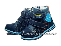 Демисезонные ортопедические ботинки р.21, 22, фото 1