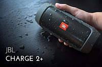 Портативная MP3 колонка акустика JBL Charge 2+ USB Bluetooth Распродажа!!!