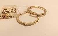 Золотые серьги Кольца, вес 13.54 грамм. Золотые украшения бу.