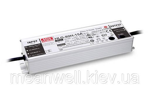 HLG-80H-48A Блок питания Mean Well 81,6вт, 1,7А, 43 ~ 53в  драйвер питания светодиодов LED IP67