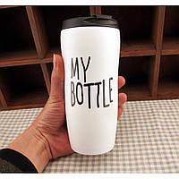 Чашка керамическая термокружка My Bottle 450мл