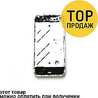 Средняя часть корпуса для мобильного телефона Apple iPhone 4S, ORIG