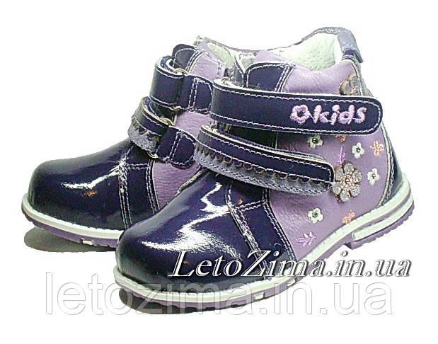 Ортопедические ботинки демисезонные