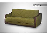"""Прямой диван-кровать книжка """"Милан"""""""