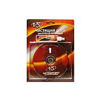 Чистящие диски Vs для CD/DVD приводов