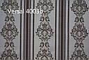 Банкетка Гармония 70см с 1 полкой орех, фото 3