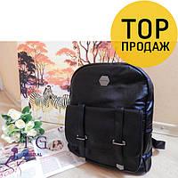 Женский городской рюкзак, черного цвета / рюкзак женский кожаный, с ремешками, стильный