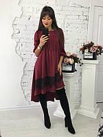 Красивое женское платье свободного кроя С М L +большие размеры