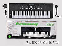 Пианино HS4960A 49 Клавиш оптом