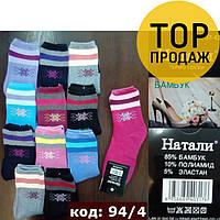 Женские носки с визерунком, разные цвета / носки женские махровые, теплые, удобные