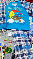 Детский  костюм для сна Мишка