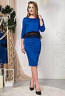 Модный женский костюм синего цвета 126