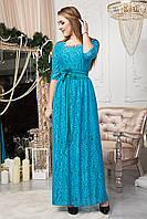 Изысканное красивое гипюровое платье в пол 125-1