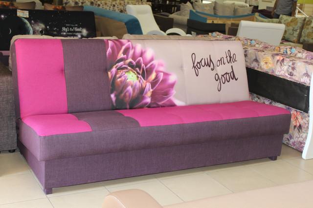 диван-книжка купить в Одессе со склада и под заказ