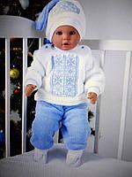 Детский стильный костюм для сна с украинской символикой