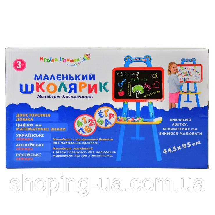 Мольберт для навчання Країна Іграшок з буквами 0703-RU