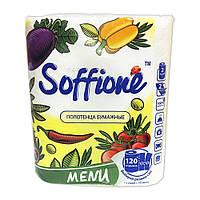 "Полотенца бумажные""Soffione Menu"" белые на гильзе 2шт."