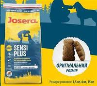 Йозера Сенси плюс корм для взрослых собак с чувствительным пищеварением 15 кг