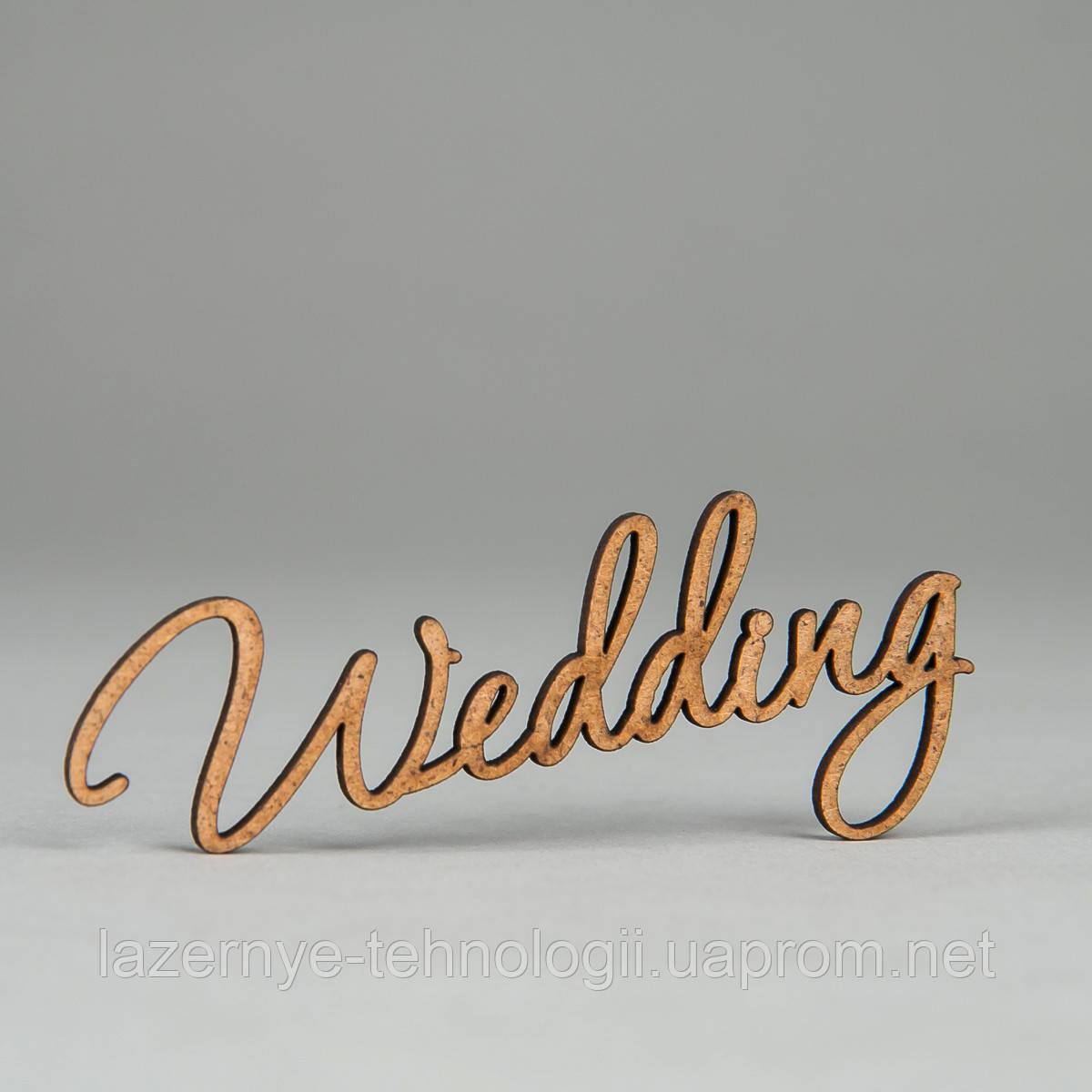 """Заготовка для скрапбукинга """"Wedding"""""""