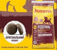 Йозера Фестивал корм для привередливых собак 15 кг
