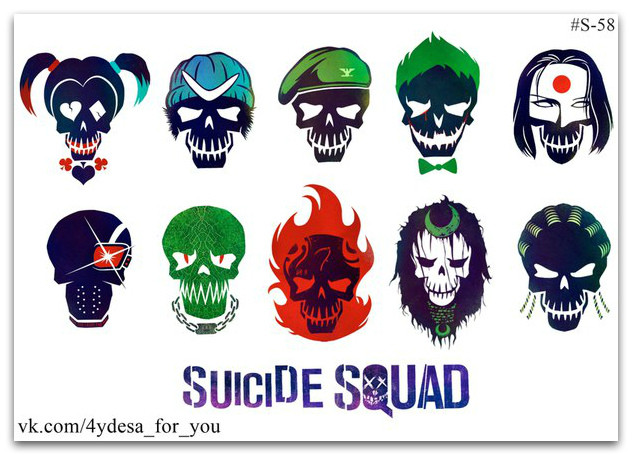 Stickers Pack Suicide Squad, Отряд Самоубийц #58