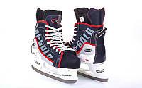 Коньки хоккейные PVC  (р-р 36-46, лезвие-сталь), фото 1