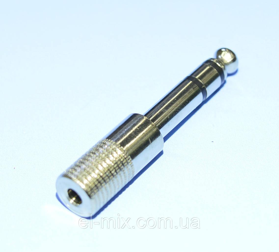 Перехідник шт. jack 6,3 стерео - гн. jack 3,5 стерео, металевий корпус ZLA0324