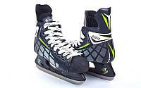 Коньки хоккейные PVC  (р-р 39-45, лезвие-сталь), фото 1