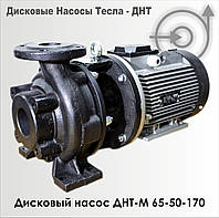 Дисковый насос ДНТ-М 65-50-170 ТУ Т2 для нефильтрованного масла с крупными включениями.