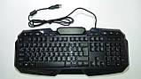 Клавиатура с цветной подсветкой мультимедийная HAVIT HV-KB406L, USB, фото 5