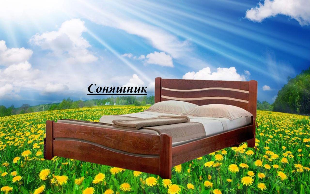 Кровать Соняшник