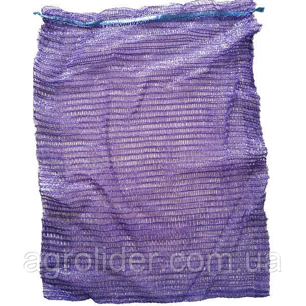 Сетка-мешок овощная 40х63 (до 22 кг) Фиолетовая