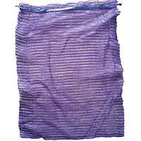 Сетка-мешок овощная 40х63 (до 22 кг) Фиолетовая, фото 1