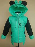 Куртка - жилетка для девочки (Дисней)