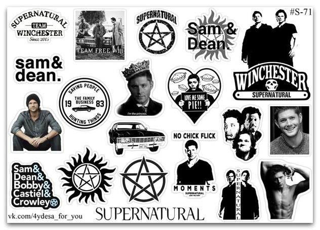 Stickers Pack Supernatural, Сверхъестественное #71