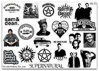 Stickers Pack Supernatural, Сверхъестественное #71, фото 1