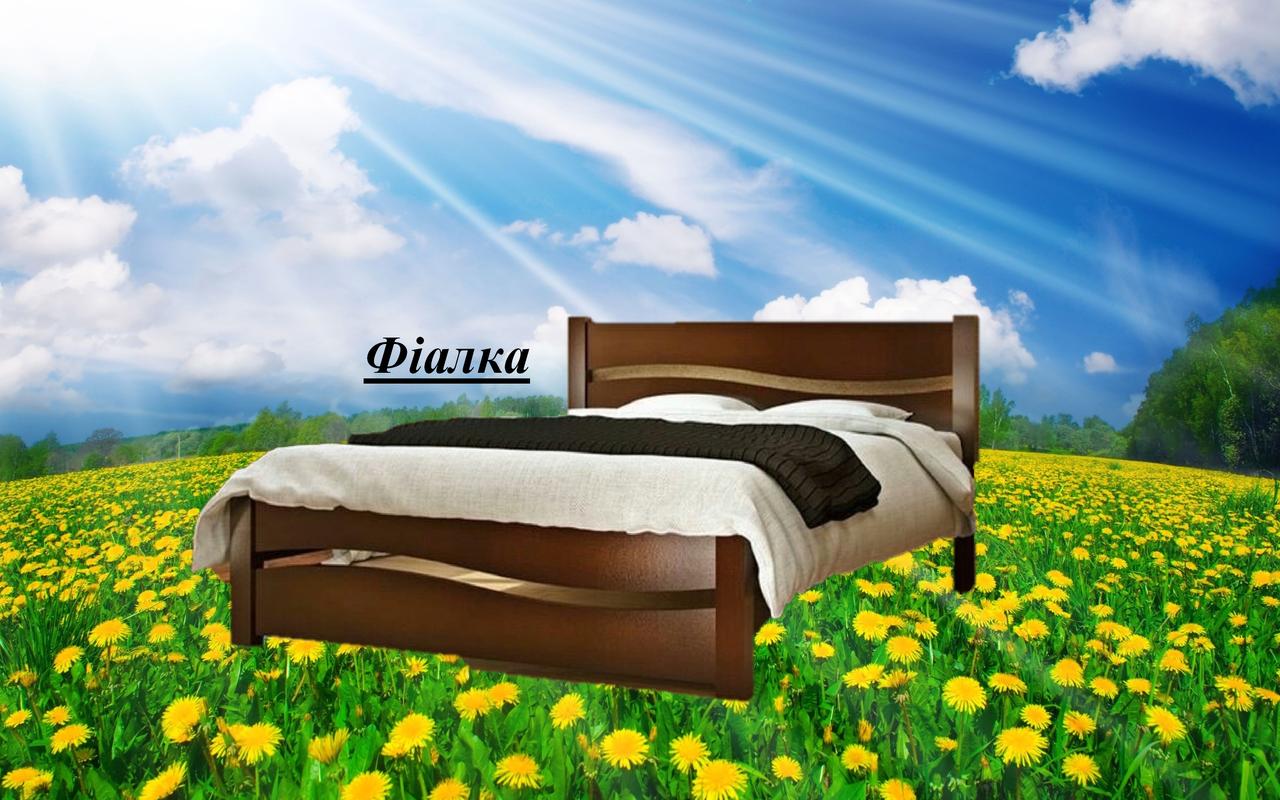 Кровать двухспальная Фіалка
