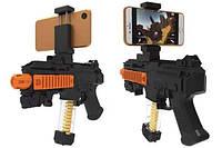 Игровой автомат виртуальной реальности AR Game Gun (Black, black with bullets), фото 1