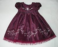 """Платье """"Минни"""" для девочки 9-12 месяцев Disney Дисней бордовое"""