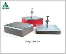 Виброопора регулируемая Vibrofix Level Pro
